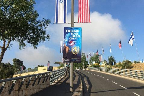 Liga Arabă, reacţie dură împotriva ţărilor care celebrează mutarea ambasadei SUA la Ierusalim