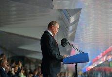 Rusia, avertisment îngrijorător din partea SUA: Grupuri teroriste ar putea comite atentate la Campionatul Mondial de fotbal