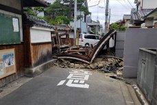 Cel puţin trei persoane au murit în urma unui cutremur produs în Osaka, Japonia