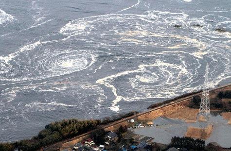 Valul a ajuns în Hawaii, dar nu depăşeşte un metru. UPDATE