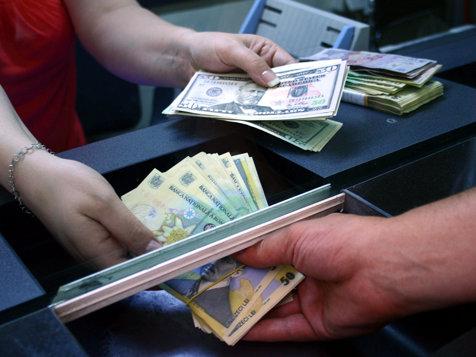 Cursul BNR a urcat la 4,5374 lei/euro