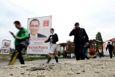 Problema evaziunii fiscale din România, dezbătută în presa străină. Situaţia s-ar putea agrava după alegeri