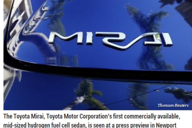 Cum arata si c�t va costa Toyota Mirai, automobilul pe baza de hidrogen care va fi v�ndut la scara larga