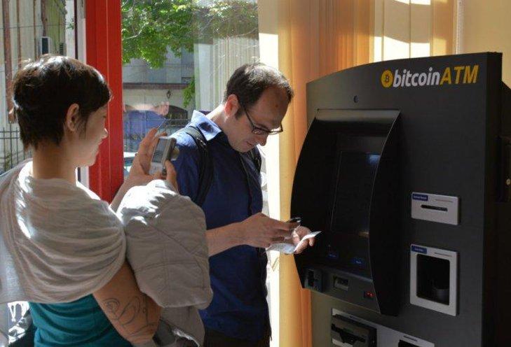 România ar putea avea propria monedă digitală