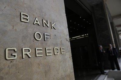 CRIZA DIN GRECIA. Planul transmis de Tsipras creditorilor pentru a ajunge la un nou acord. Oficiali: Noile propuneri ale Atenei sunt insuficiente