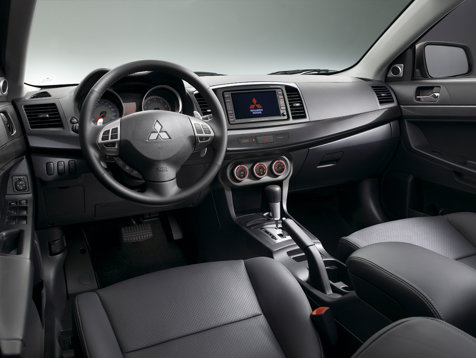 Mitsubishi ajunge la mâna concurenţei. Cine va prelua controlul