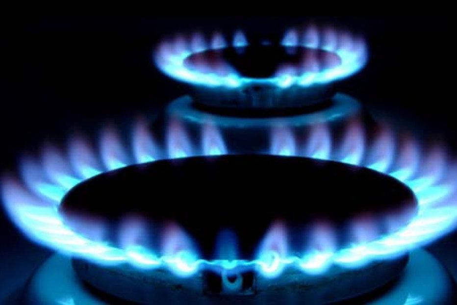 Se pregăteşte liberalizarea totală a preţului la gaze. Cu cât vor creşte preţurile pentru consumatorii casnici