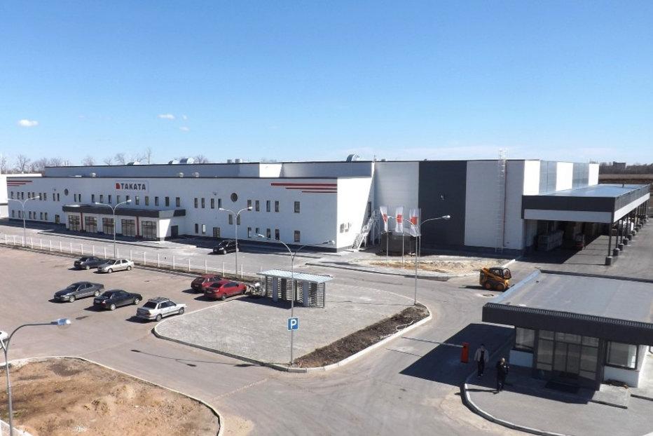 O mare companie japoneză, cu trei fabrici în România, în faliment