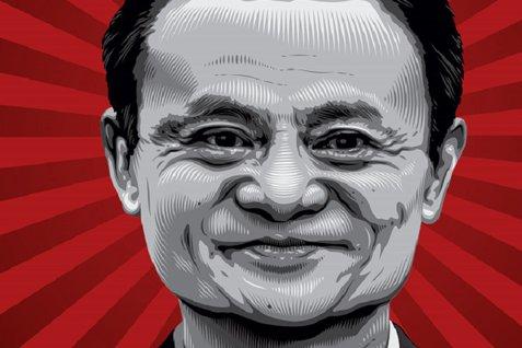 JACK MA, membru al Partidului Comunist din China. Miliardarul SUSŢINE supravegherea ÎN MASĂ a concetăţenilor săi