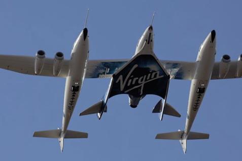 Virgin Galactic, compania lui Richard Branson, a reuşit să lanseze nava în SPAŢIUL COSMIC: Piloţii au experimentat LIPSA GRAVITĂŢII şi au văzut CURBURA planetei