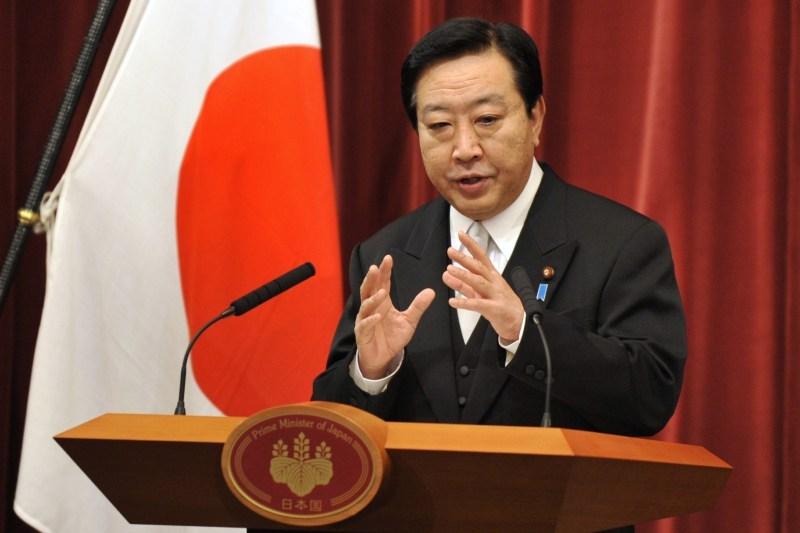 Guvernul japonez, speriat de propria datorie publică după ce S&P a retrogradat în masă statele din zona euro