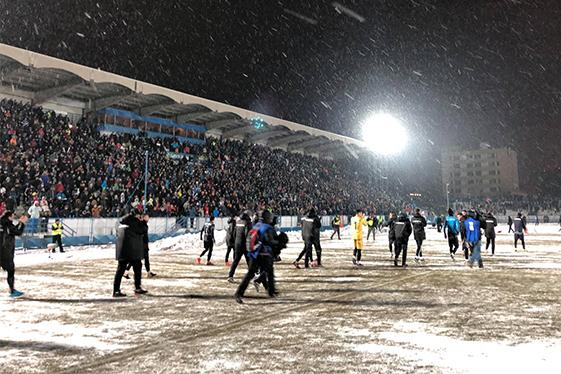 FRF explică de ce a fost amânat meciul Hermannstadt-FCSB