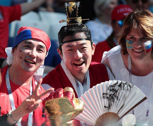 suporteri coreea de sud
