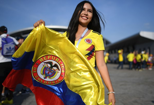 suporter columbia