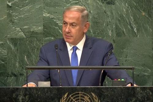"""""""Lăsaţi armele jos, războiul împotriva Israelului la Naţiunile Unite s-a încheiat!"""""""