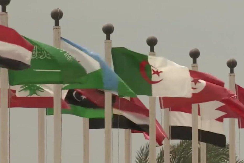 Un ONU arab