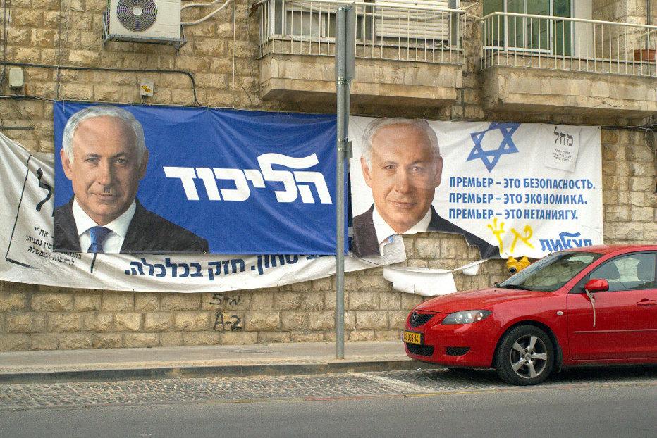 Anticipatele, ori o şansă pentru Netanyahu ori o ultimă şansă pentru pace