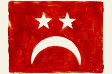 Turcia. Prea rău. Prea ca la ţară
