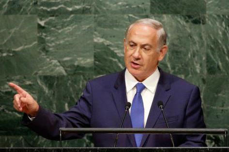 """Netanyahu la ONU: """"Şi pinguinii sunt suporteri entuziaşti ai Israelului"""""""