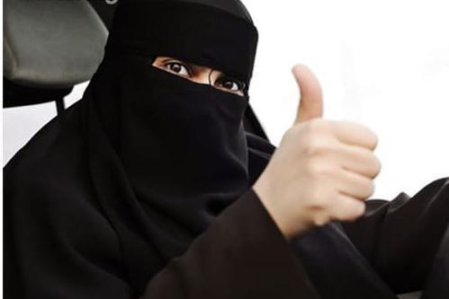 Regatul saudit le-a mai dat femeilor o jumătate de creier