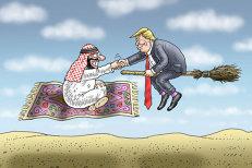 """""""Planul de Pace Trump pentru Orientul Mijlociu"""" nu mai trebuie redactat"""