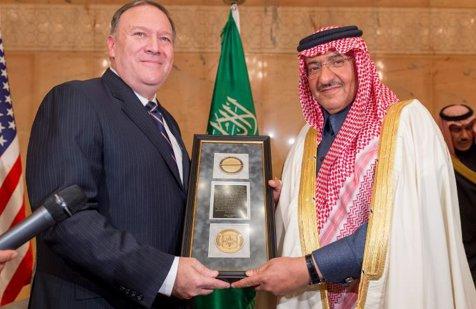 Noul Secretar de Stat al SUA, un islamofob selectiv