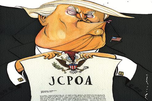 Trump – o  veste proastă pentru omenire şi nici un plan B