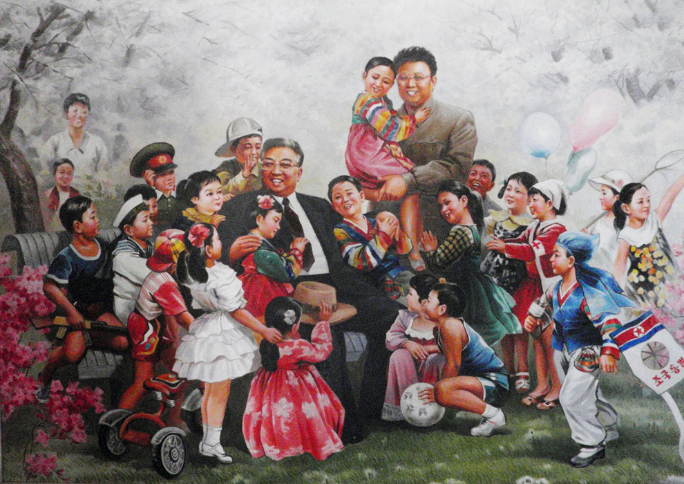 Poster de propagandă comunistă din Coreea de Nord.