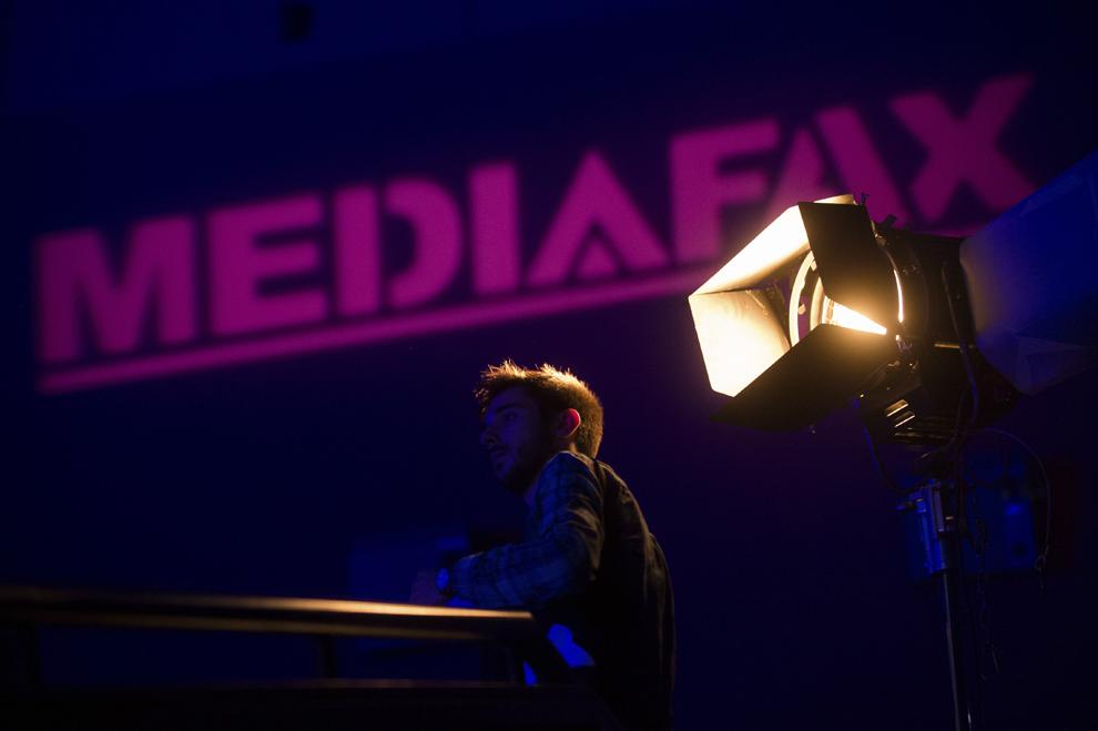 Sigla Mediafax poate fi vazută proiectată în timpul festivalului dedicat industriei digitale şi interactive din Europa Centrală şi de Est, Interactive Central and Eastern Europe Festival 2015 (ICEEFest), în Bucureşti, joi, 11 iunie 2015.