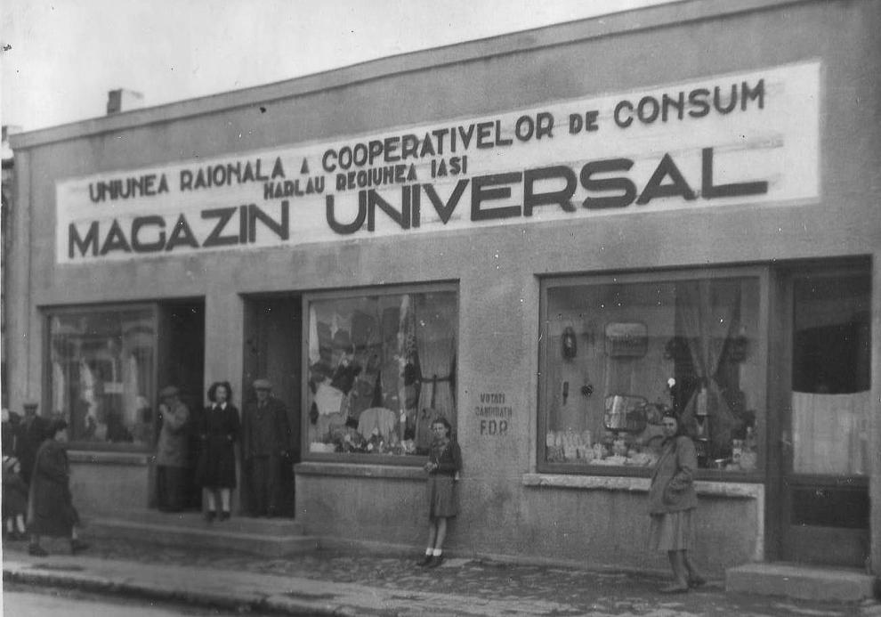 Magazin Universal, Hârlău, 1955.