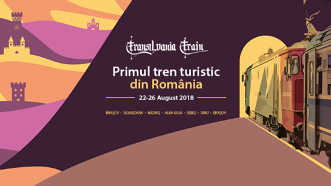 Primul tren turistic din România: Transilvania Train
