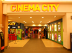 Cinema City Polus - Cluj