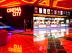 Cinema City – Constanţa