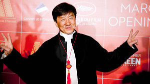 Incredibil  cum arată soţia lui Jackie Chan! (FOTO)
