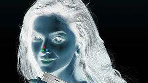 O iluzie optică incredibilă! Ce vezi după 30 de secunde