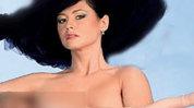 Corina Dănilă, apariţie de senzaţie într-o ţinută sumară! Cum arată la 44 de ani