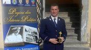 Poliţistul Marian Godină a câştigat, în câteva ore, salariul lui pe 9 ani!