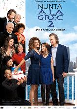 Nuntă a la grec 2 - Digital