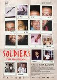 Soldaţii. Poveste din Ferentari