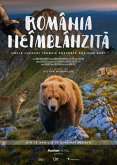 România neîmblânzită - Digital
