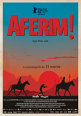 """""""AFERIM!"""", din 13 martie în cinematografele din 30 de oraşe"""