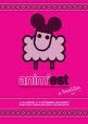 Anim'est 2015 aduce cele mai bune animatii internationale