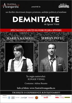 Demnitate , un thriller pasionant despre prietenie, ambitie politica si loialitate - Joi - 30 august 2018,ora 20:00,la CinemaPRO.