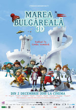 Marea bulgareala Dublat 3D