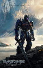 Transformers: Ultimul cavaler - 3D