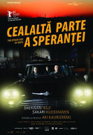 Cealalta parte a sperantei