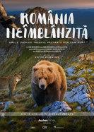 Romania neimblanzita 4K