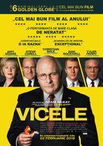 Vicele 4K
