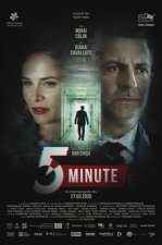 5 minute