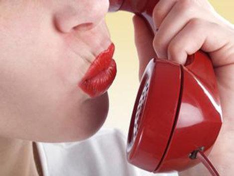 Sex la telefon... sau altceva?